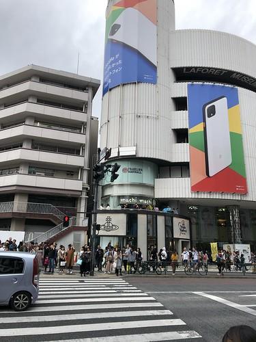 machi machi ラフォーレ原宿店
