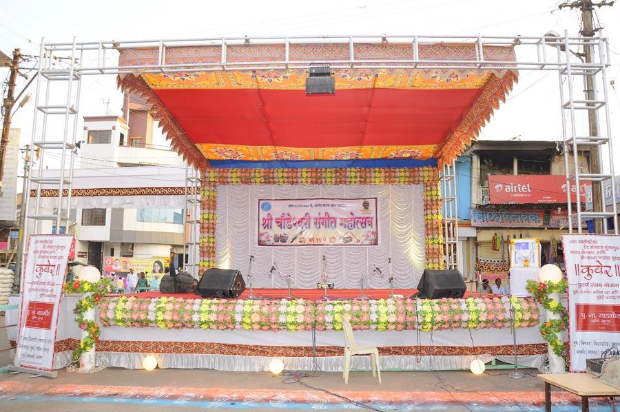 madhavrao-shende-sangeet-mahotsav-2015-day3-photo-19