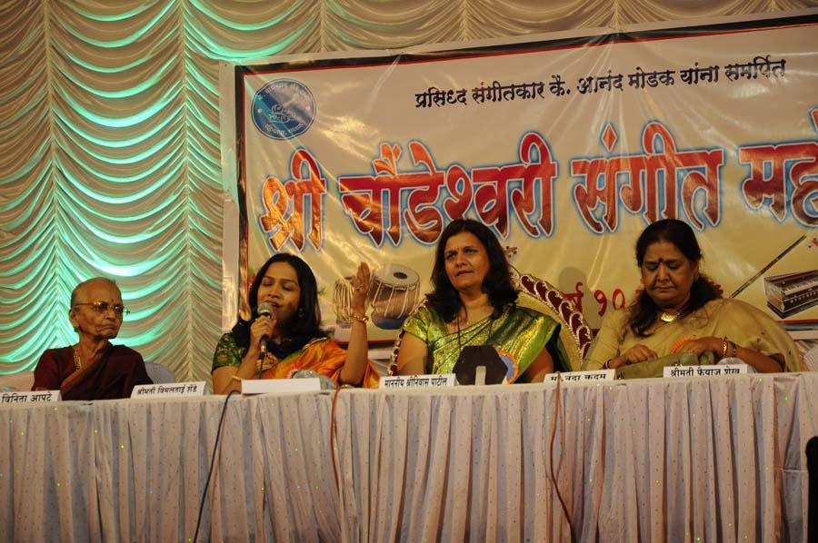 madhavrao-shende-sangeet-mahotsav-2015-inauguration-photo-22