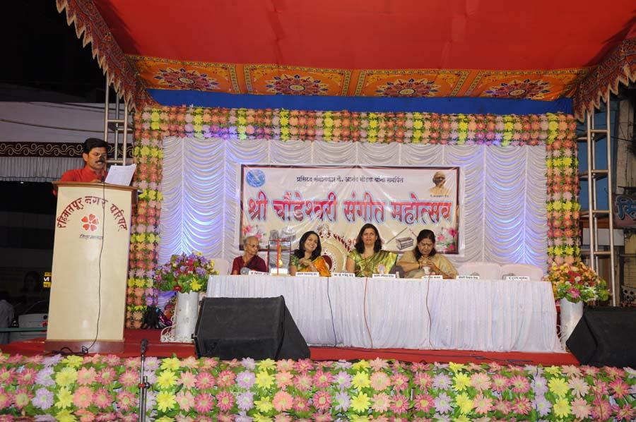 madhavrao-shende-sangeet-mahotsav-2015-inauguration-photo-18