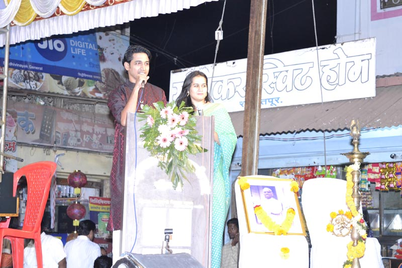 Madhavrao-Shende-Trust-Sangeet-Mahotsav-2016-Day-2-Photo-5