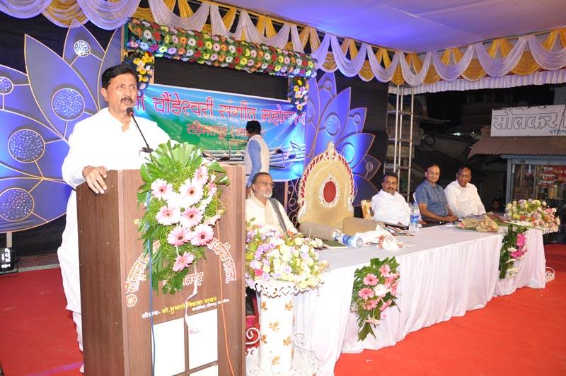 Madhavrao-Shende-Trust-Sangeet-Mahotsav-2016-Day-1-Photo-14