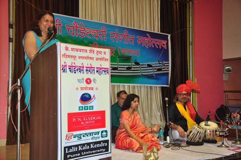 Sangeet-Mahotsav-2014-Photo-23