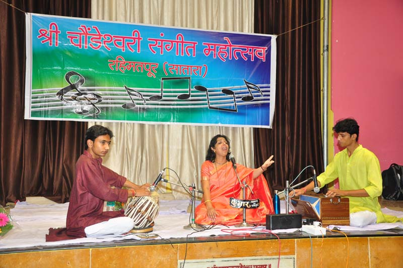 Sangeet-Mahotsav-2014-Photo-38