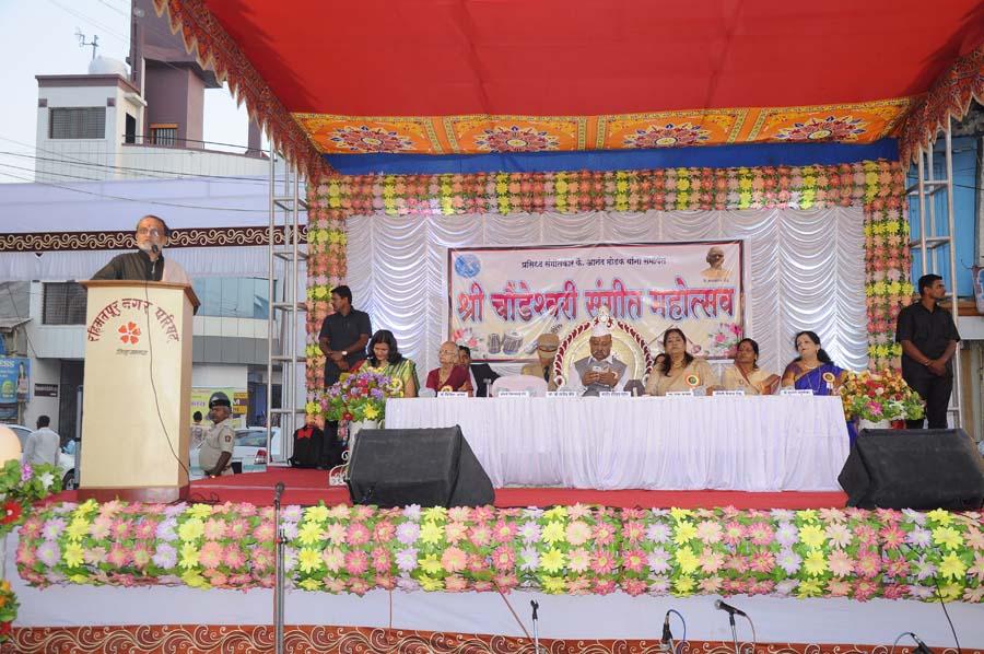 madhavrao-shende-sangeet-mahotsav-2015-inauguration-photo-5