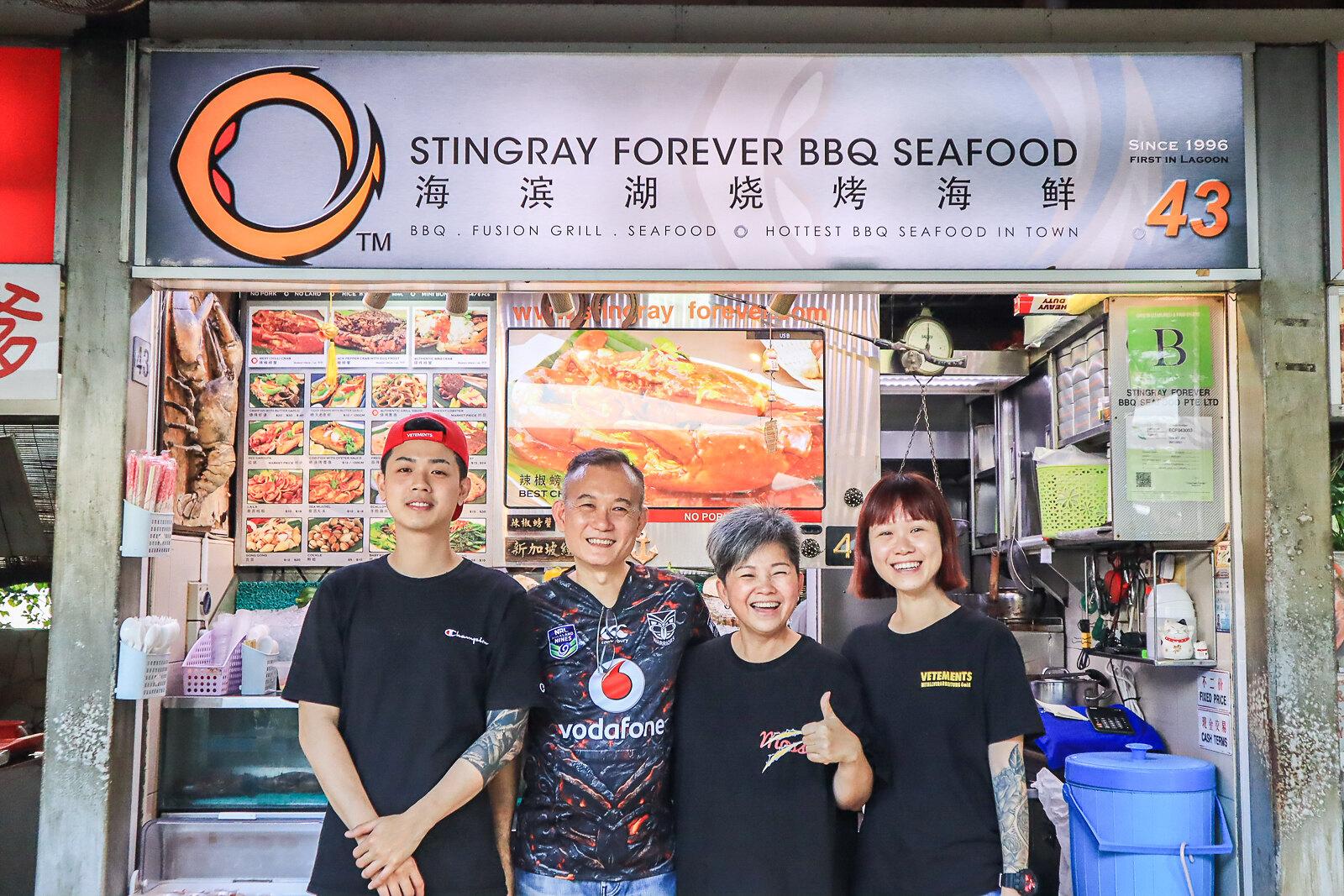 stingray forever storefront