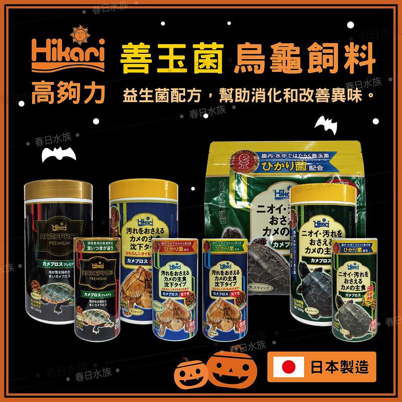Food (28) (萬聖節)