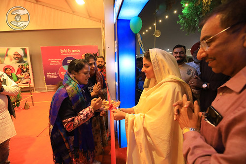 Her Holiness inaugurated Health Exhibition