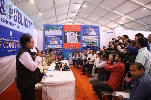 Gopal Ramdev Ji, APRO Press and Publicity Department