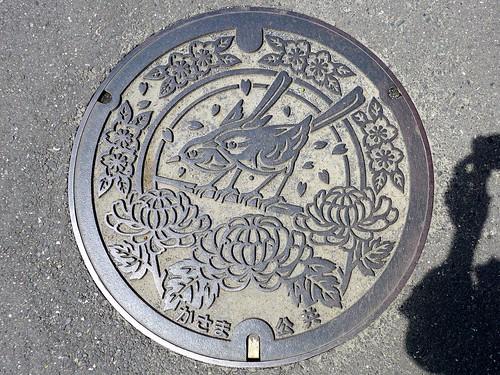 Kasama Ibaraki, manhole cover (茨城県笠間市のマンホール)