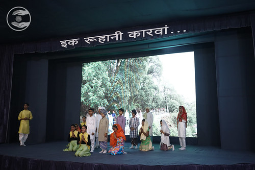 Skit-Ek Ruhani Karwa by Kids