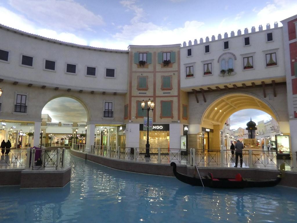 The Villaggio Mall, Doha