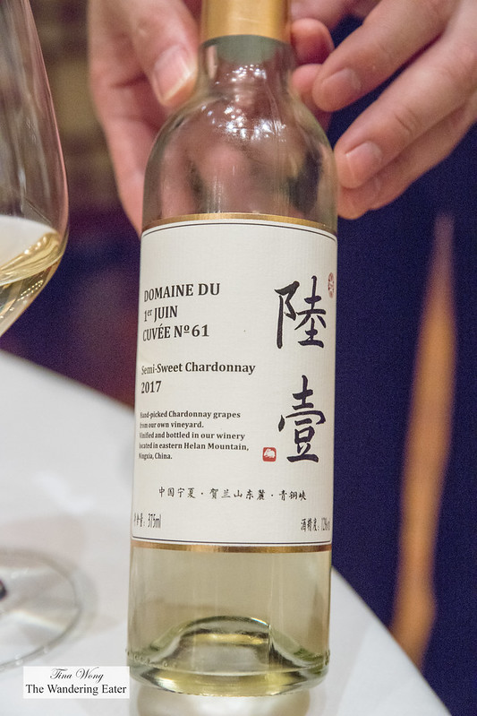 Chardonnay, Ningxia, Domaine Fontaine Sable Cuvee N61, China