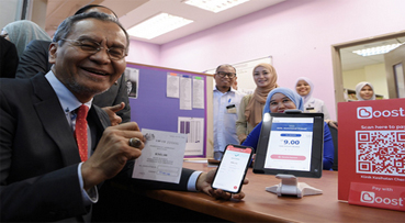 Health minister launches e-wallet pilot project at four govt clinics