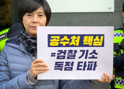 20191123_패트처리촉구_시민행진_공수처설치