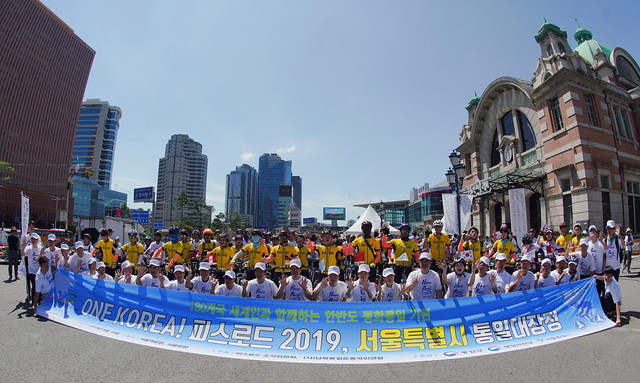 Korea-2019-08-15-'One Korea! Peace Road' Concludes Successfully
