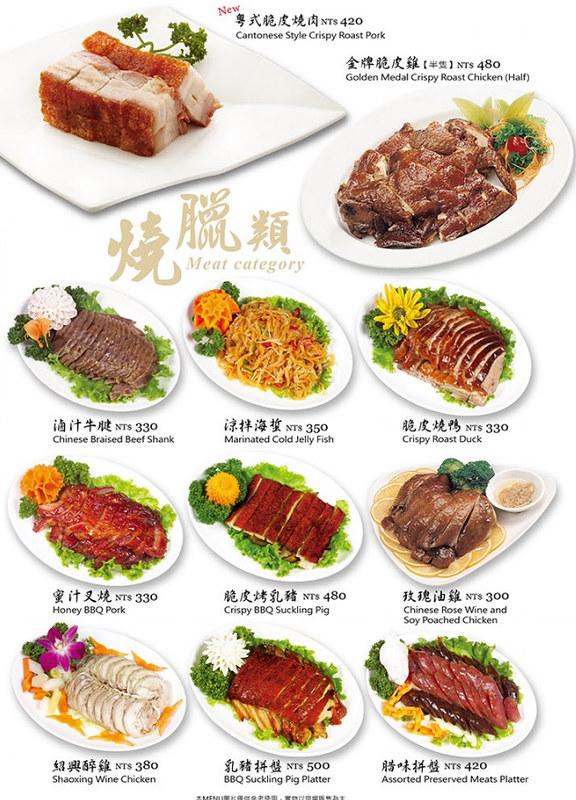 台北紅磡港式飲茶 林森店菜單價位訂位menu低消壽星優惠 (1)
