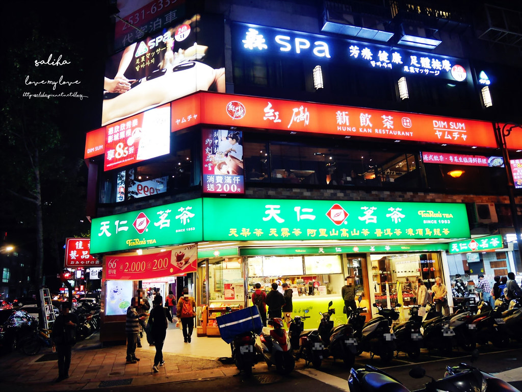 台北中山站好吃美食餐廳推薦紅磡港式飲茶港式料理點心 (1)