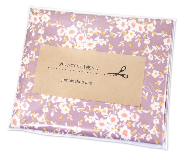 カットクロス Art Gallery Fabrics Spirited Calico Days Lavender