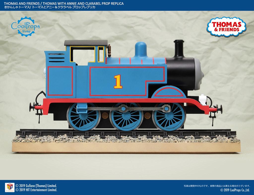 動畫道具精緻再現!《湯瑪士小火車》湯瑪士小火車與乘用車安妮&克拉貝兒 動畫複製模型(THOMAS AND FRIENDS THOMAS WITH ANNIE AND CLARABEL PROP REPLICA)