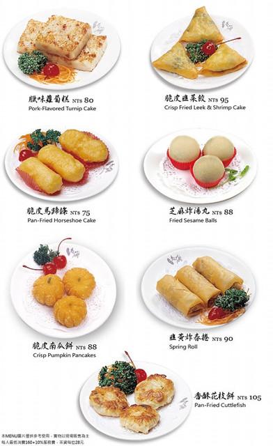 台北紅磡港式飲茶 林森店菜單價位訂位menu低消壽星優惠 (6)