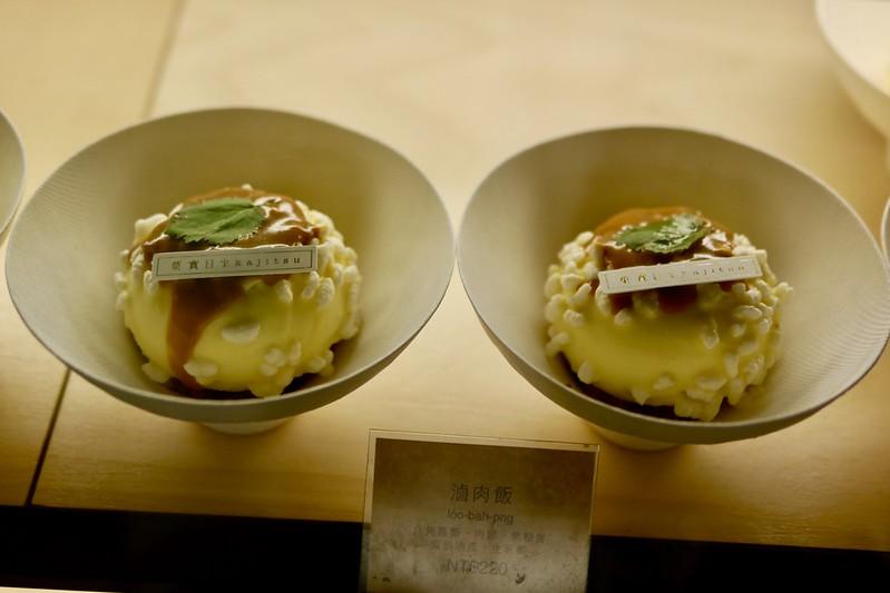 菓實日 台灣魂法式經典甜點