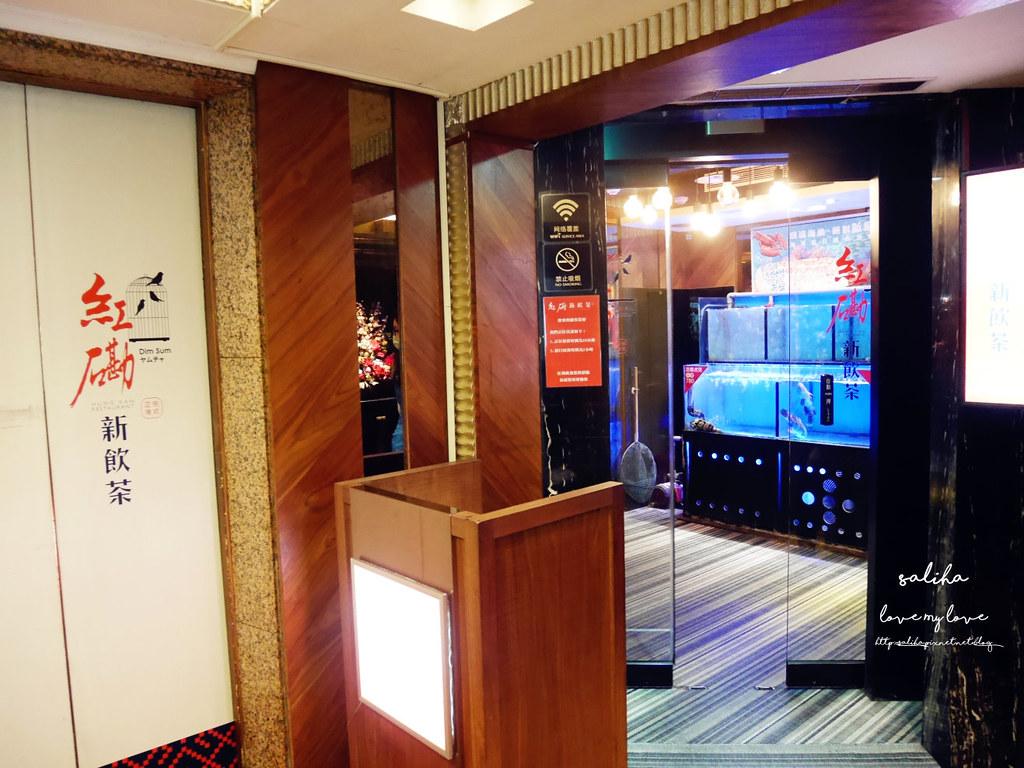 台北中山區餐廳推薦紅磡港式飲茶林森店壽星優惠折價 (8)