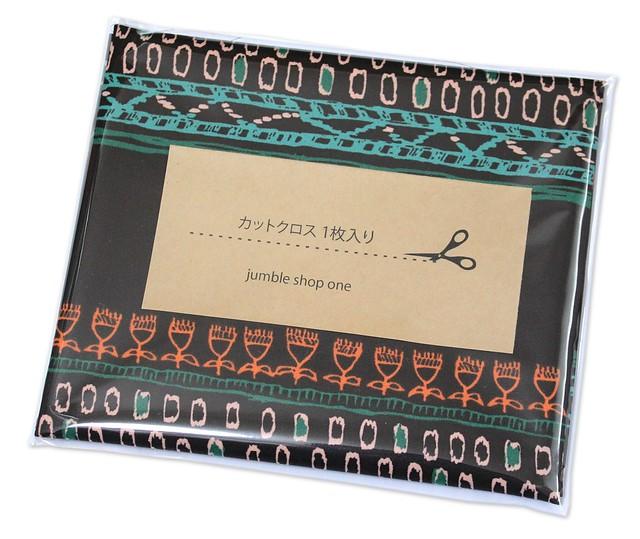 カットクロス Art Gallery Fabrics Spirited Embellished Threads Deep