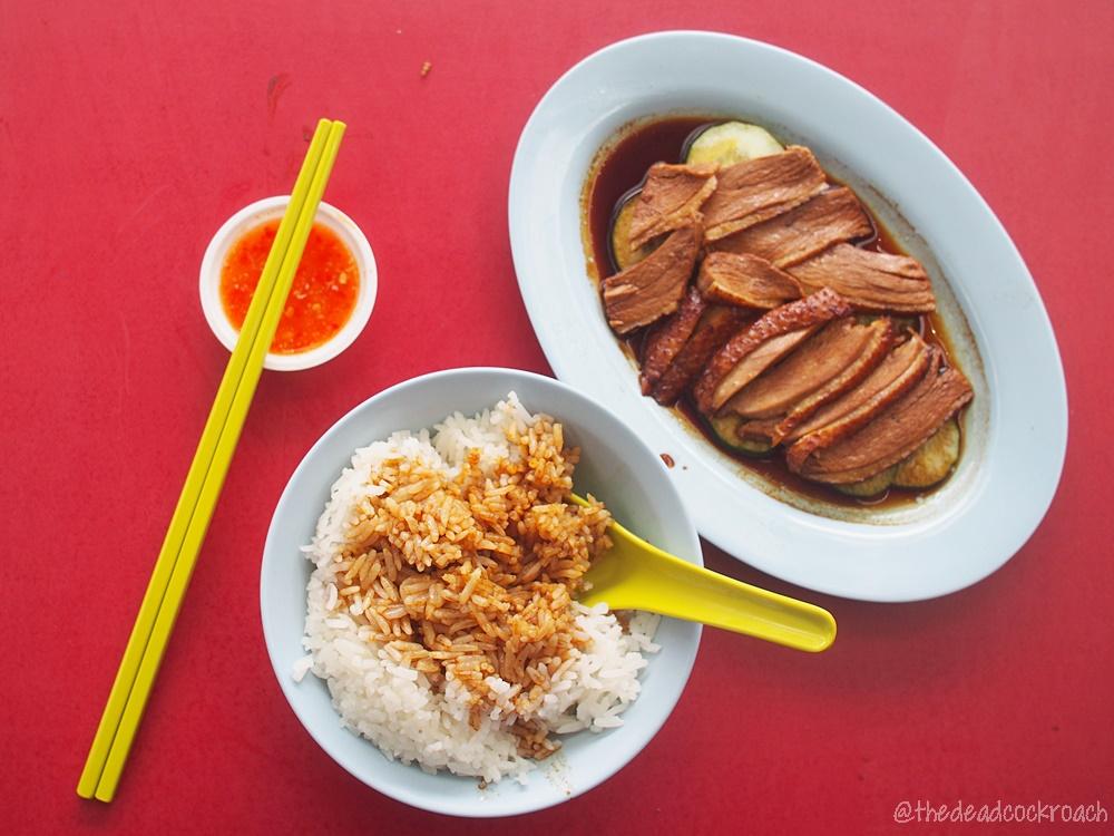 新吧刹潮州鹵鴨飯, food, food review, new market teochew braised duck rice,alexandra village food centre, teochew braised duck, review, singapore,