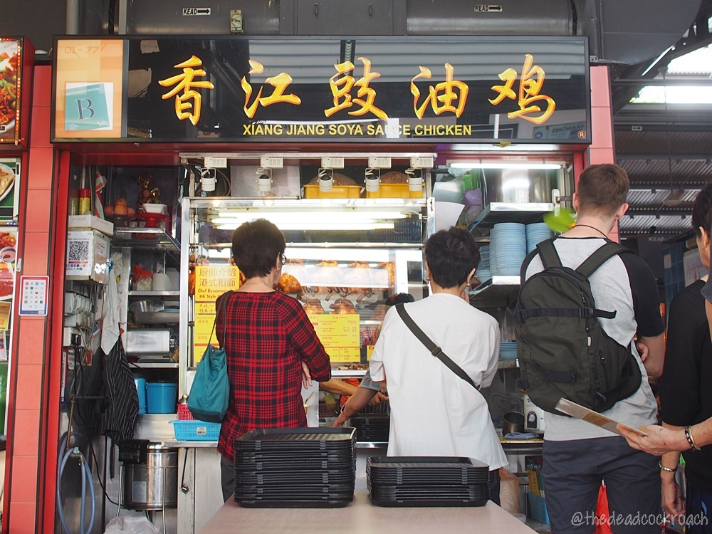 alexandra village food centre, food, food review, review, singapore, xiang jiang soya sauce chicken, 香江豉油鸡, soya sauce chicken