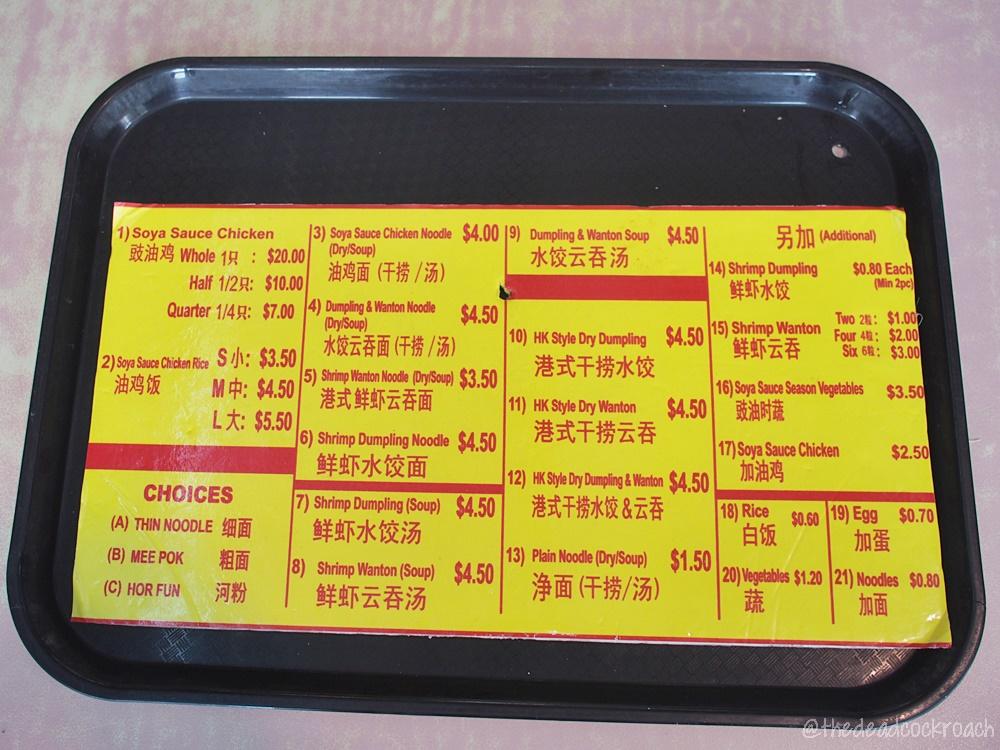 alexandra village food centre, food, food review, review, singapore, soya sauce chicken, xiang jiang soya sauce chicken, 香江豉油鸡,