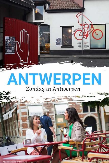 Antwerpen op zondag. Koopzondag Antwerpen en de leukste dingen om te doen op zondag in Antwerpen | Mooistestedentrips.nl