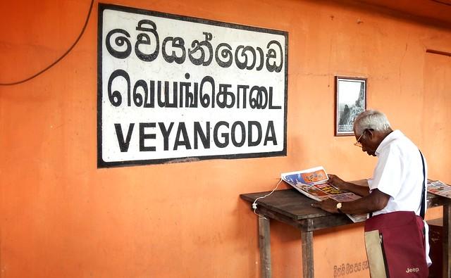 Veyangoda