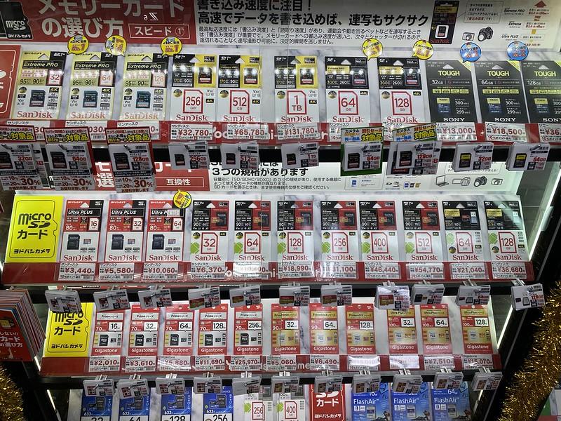 Memory Cards in Tokyo, Japan