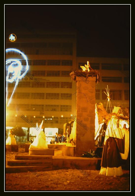 Πλατεία Κοραή, Πειραιάς, Χριστούγεννα 1975.