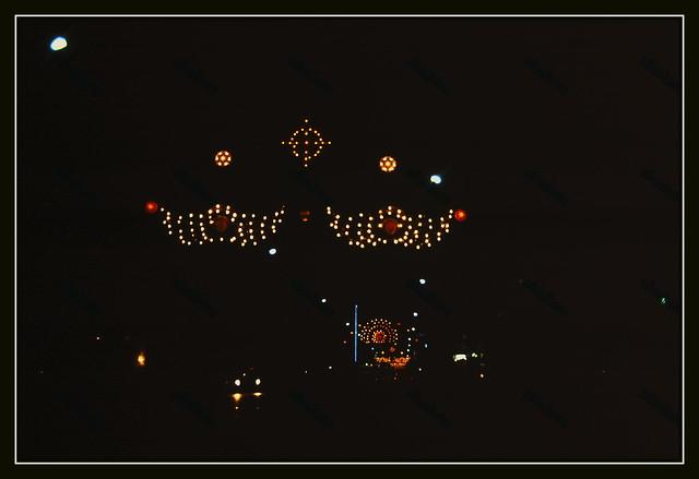 Οδός Ηρώων Πολυτεχνείου, Πειραιάς, Χριστούγεννα 1975.