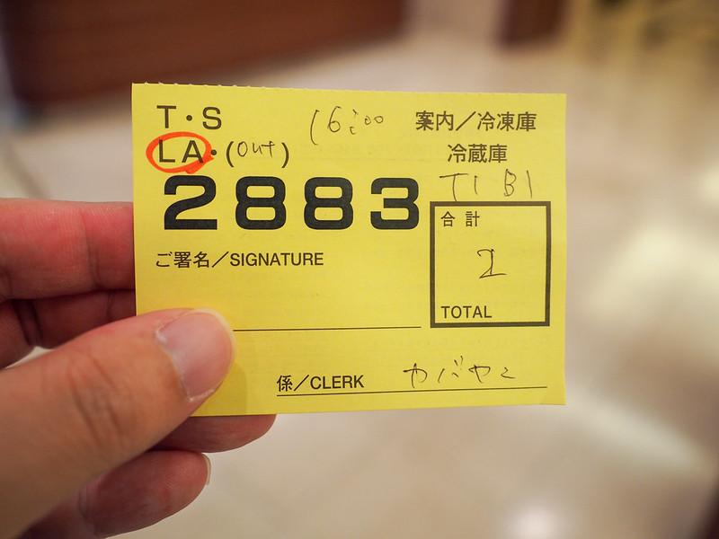 PB031656
