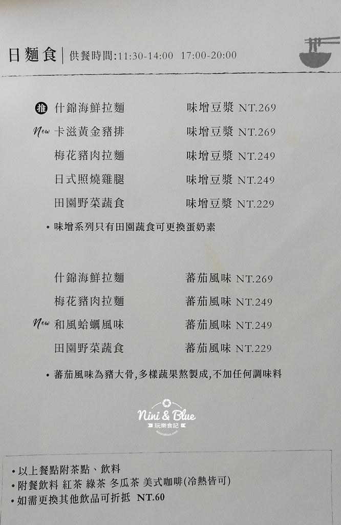 如初Original.台中早午餐03