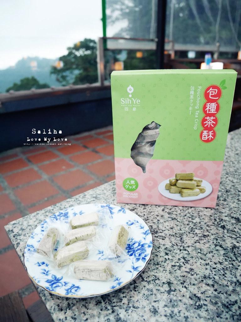 台北貓空貓懶MAOLAN貓纜交通資訊附近好吃景觀餐廳ig打卡推薦 (2)