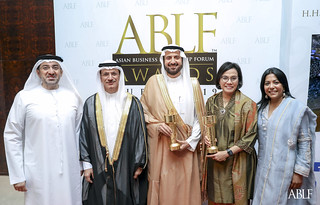 Leaders at the ABLF