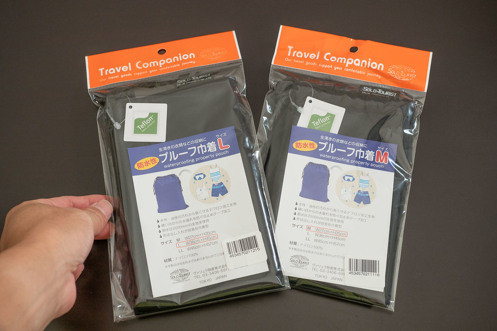 Waterproofing_pouch-1