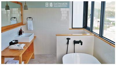 日造daymaker-16