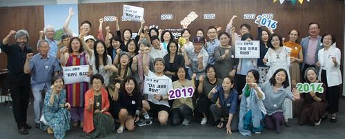월간 참여사회 2019년 12월호(통권 271호)
