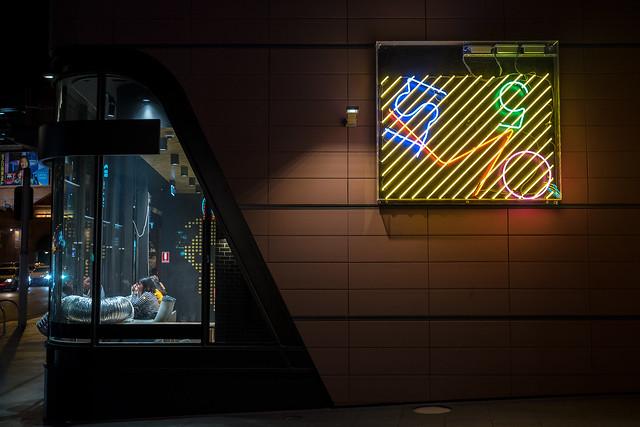 Sydney Shopfront