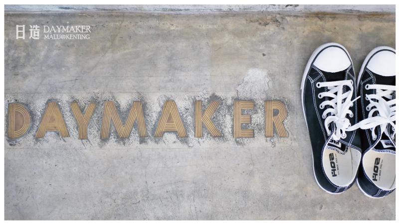 日造daymaker-31