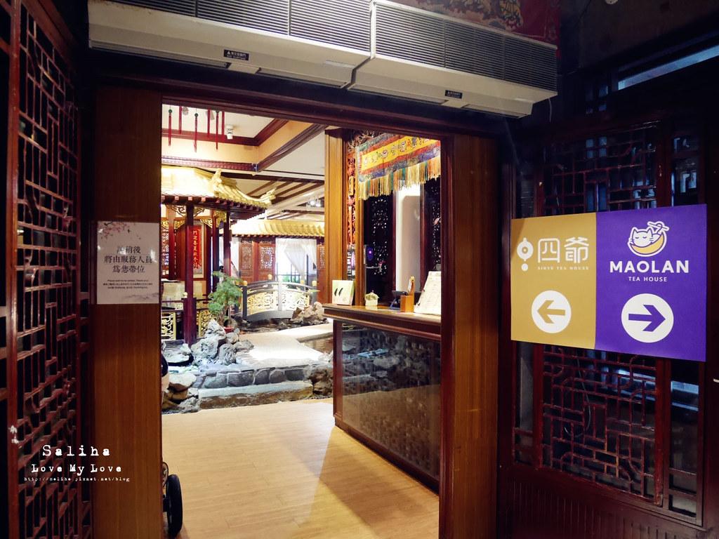 台北貓空貓懶MAOLAN貓纜附近景觀餐廳推薦好吃下午茶咖啡廳 (3)