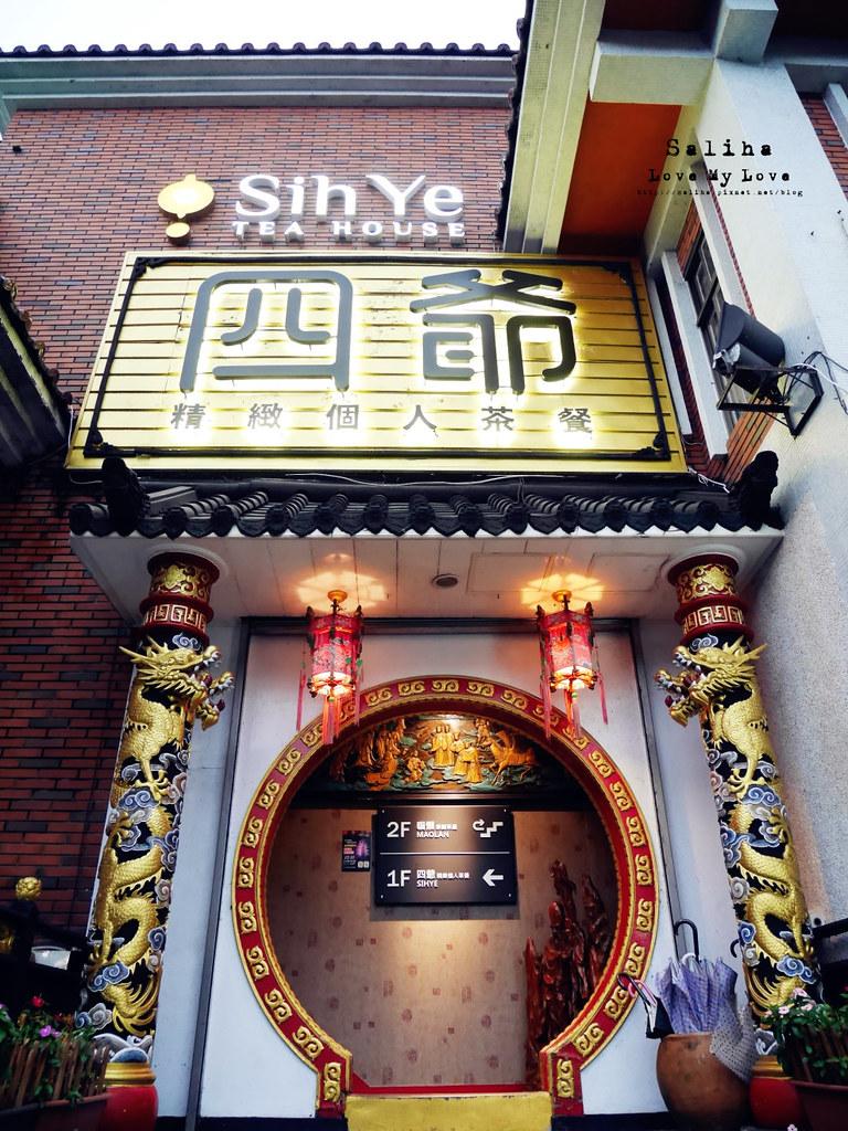 台北貓空景觀餐廳推薦四爺貓懶MAOLAN咖啡廳下午茶中菜熱炒