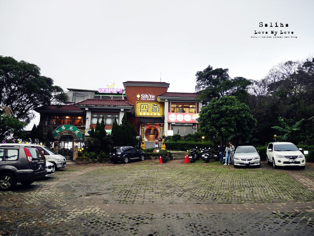 台北文山區四爺貓空貓懶MAOLAN景觀餐廳咖啡館必吃推薦泡茶玩桌遊夜景 (2)