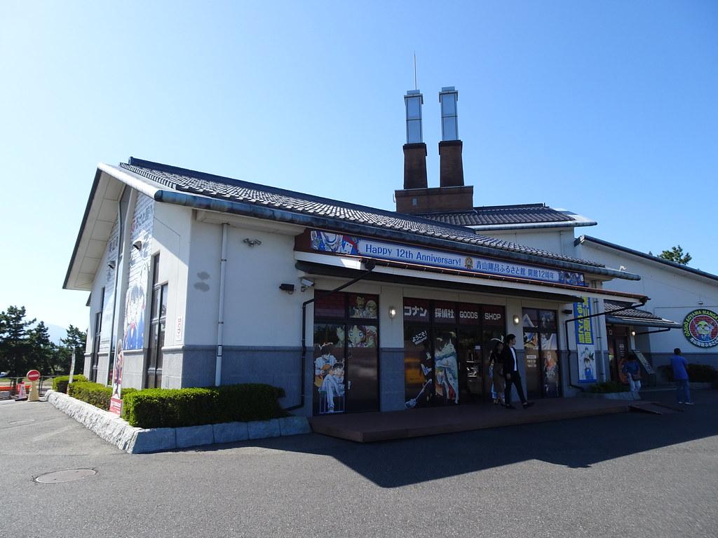 Hokuei