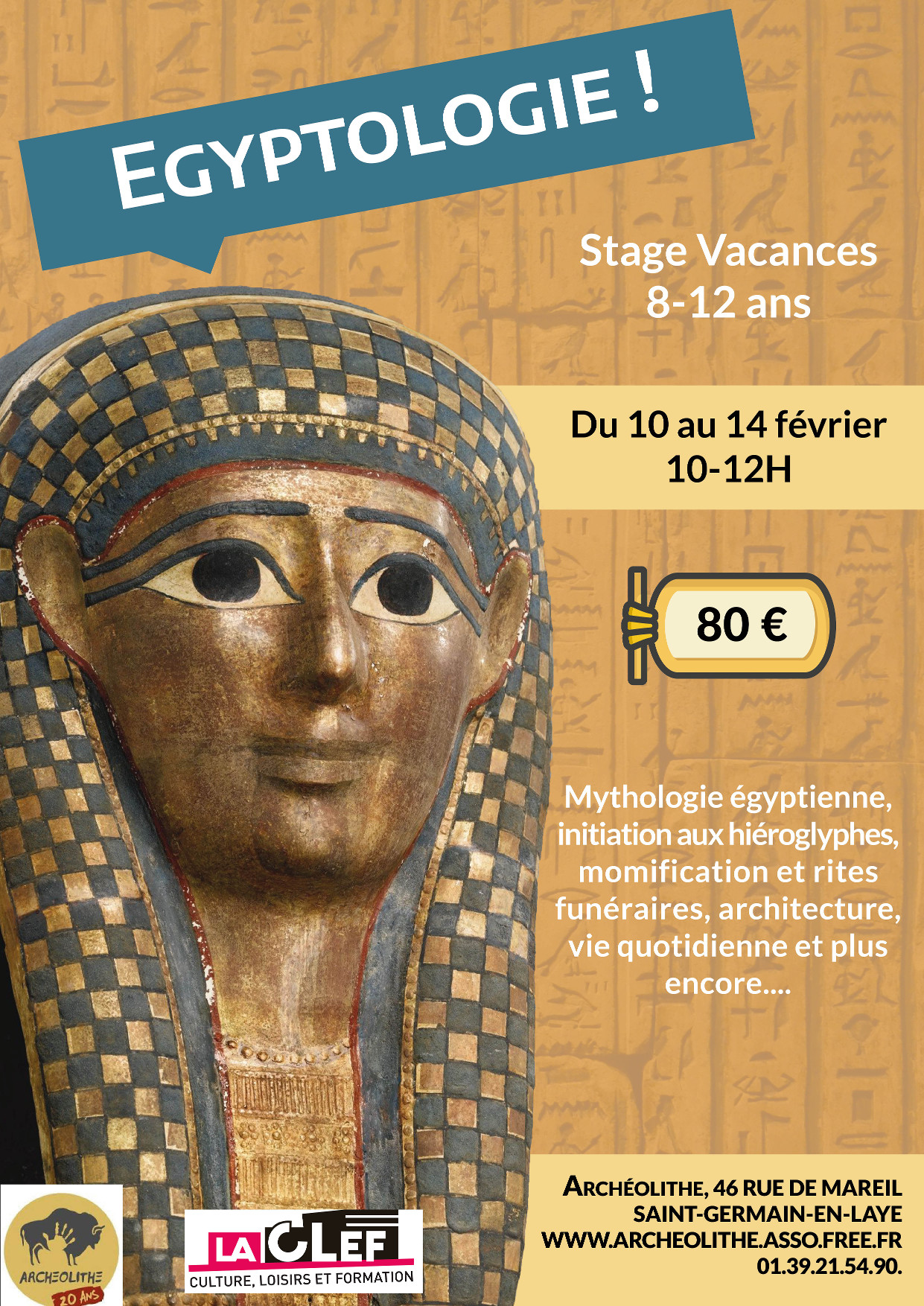 AFFICHE Stage Egypto 10-15 février small
